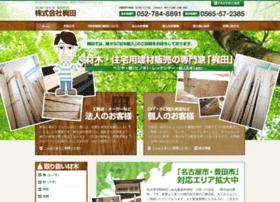 Kajita-mokuzai.jp thumbnail