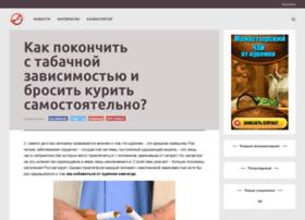 Kak-brosit-kurit.ru thumbnail