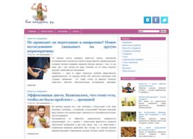 Kak-poxudet.ru thumbnail