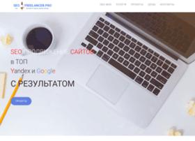 Kak-raskrutit-sait.ru thumbnail