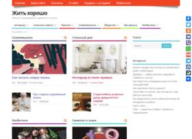 Kak-sdelat-mne.ru thumbnail