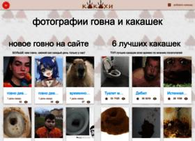 Kakahi.ru thumbnail
