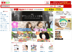 Kakaku-navi.net thumbnail