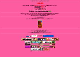 Kakekomiya.mints.ne.jp thumbnail