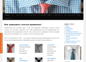 Kakgalstuk.ru thumbnail