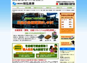 Kakihiro.net thumbnail