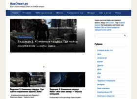 Kakotvet.ru thumbnail