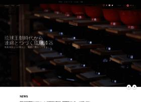 Kakuman.jp thumbnail