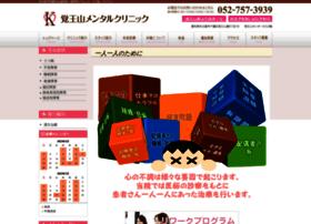 Kakuozan-clinic.jp thumbnail