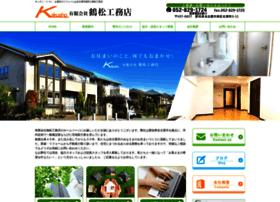 Kakusho-k.jp thumbnail