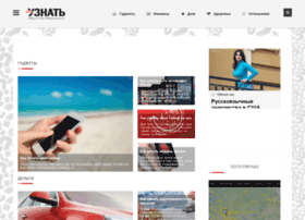 Kakuznat.ru thumbnail