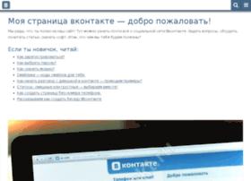 Kakvkontakte.ru thumbnail