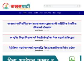 Kalampati.com thumbnail