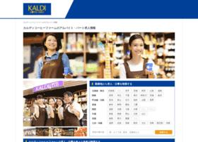 Kaldi-recruit.net thumbnail
