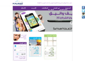 Kalimattelecom.com thumbnail