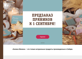 Kalina-malina.store thumbnail