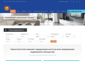 Kalina-realty.com.ua thumbnail