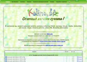Kalino.biz thumbnail