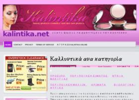 Kalintika.net thumbnail