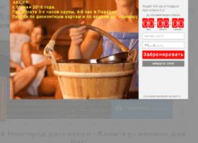 Kalitka24.ru thumbnail