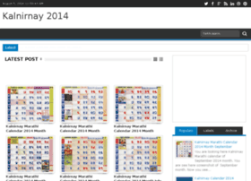 Kalnirnay2014.in thumbnail