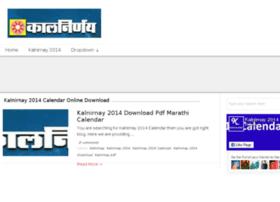Kalnirnay2014.org thumbnail