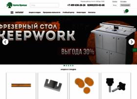 Kalpa-vriksa.ru thumbnail