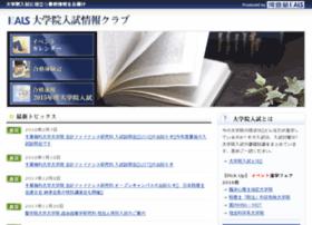Kals-net.jp thumbnail