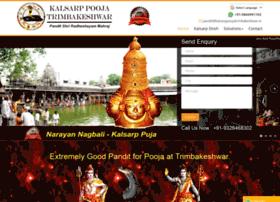 Kalsarppoojatrimbakeshwar.in thumbnail