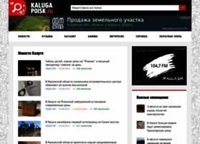 Kaluga-poisk.ru thumbnail