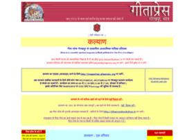 Kalyan-gitapress.org thumbnail