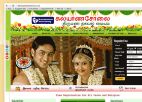 Kalyanasolaimatrimony.blogspot.com thumbnail