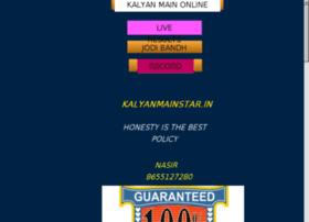 Kalyanmainstar.com thumbnail