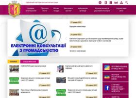 Kam.gov.ua thumbnail