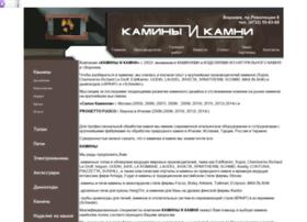 Kam2.ru thumbnail