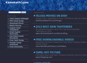 Kamakathi.com thumbnail