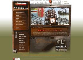 Kamaken.jp thumbnail