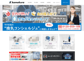 Kamakura-ss.co.jp thumbnail