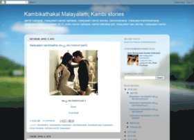 Kambikathakalmalayalam.blogspot.qa thumbnail