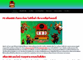 Kamchat.info thumbnail
