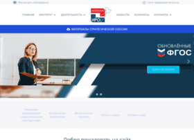 Kamchatkairo.ru thumbnail