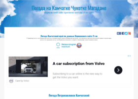 Kamchatkapogoda.ru thumbnail