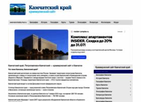 Kamchatsky-krai.ru thumbnail