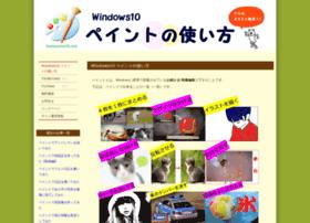 Kamechan5.net thumbnail