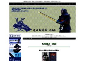 Kameda-budogu.jp thumbnail