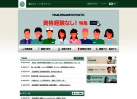 Kameda-recruit.jp thumbnail