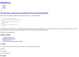 Kamedov.ru thumbnail