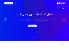Kamel.tech thumbnail