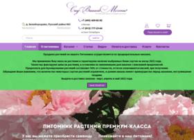 Kamelia-gardens.ru thumbnail