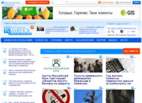 Kamensk.me thumbnail